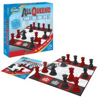All Quenns Chess